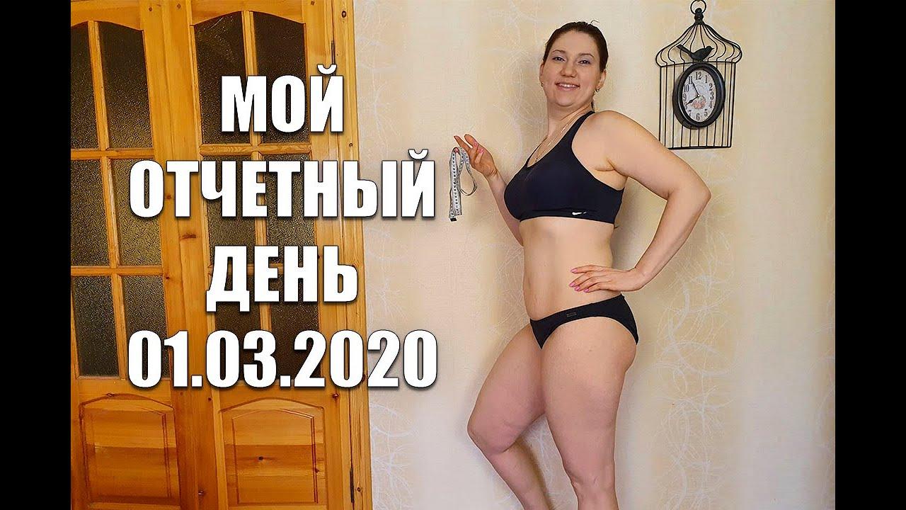 похудевшая мария