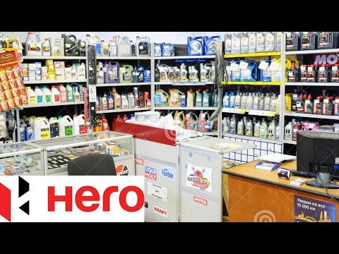 Hero Spare Parts Business 2019 You