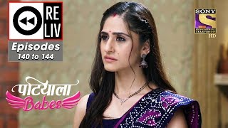 Weekly ReLIV Patiala Babes 10th June To 14th June 2019 Episodes 140 To 144