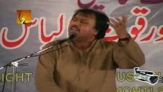 Chalo Chalye Aaj - HD - Masihi Geet