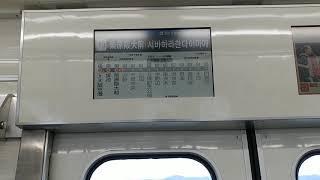 大阪モノレール 1000系 (11)大阪空港ゆき (14)少路→(13)柴原阪大前