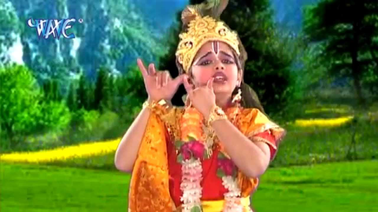 Tu Hi To Meri जान है राधा - Sawariya Ka Lifafa -  Pawan Singh - Krishna Bhajan 2019