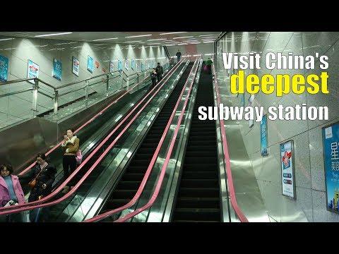 31 storeys below ground! China's deepest subway station locates in Chongqing Municipality