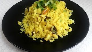 Onion poha, Flattened rice flakes, Kande pohe - Easy and tasty dish for Snacks time or for breakfast