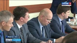 В Правительстве Марий Эл обсудили проведение Дней республики в Совете федерации