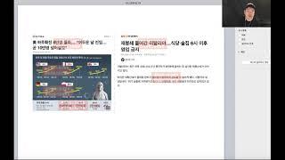 10월27일(화) 경제지표스토리텔링 공개방송 '…