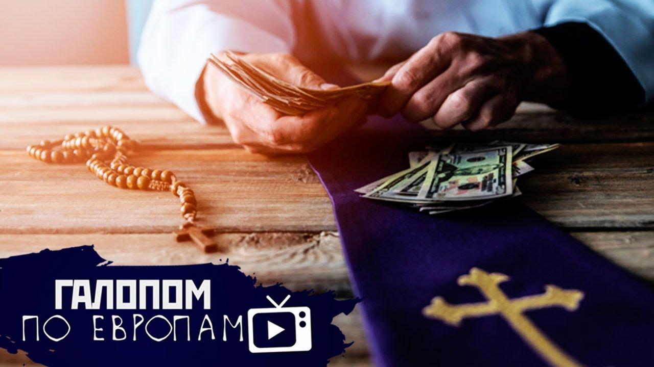 Профbiz_post / Вчерашние новости 12.10.20