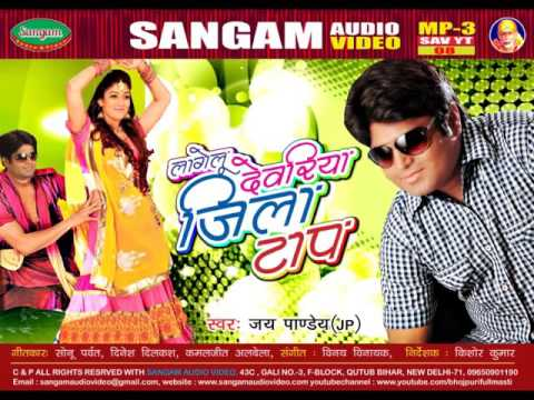 hindi mein mp3 gana