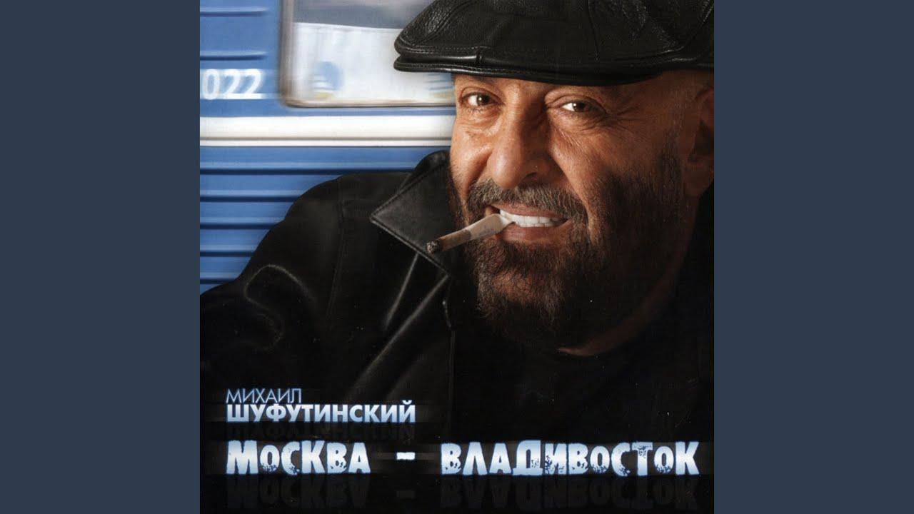 Mikhail Shufutinsky told how he built a posh house 05.23.2013 21