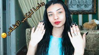 اسرع طريقة لتطويل الاظافر|Noura Style