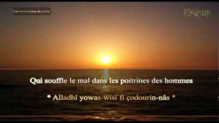 Adkar Al-Sabah By Mshari Rashed Al-Affasy  (Les invocations du matin) 1/3.mp4