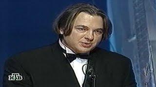 Церемония награждения ТЭФИ-2000 (НТВ, 21.10.2000) - часть 3