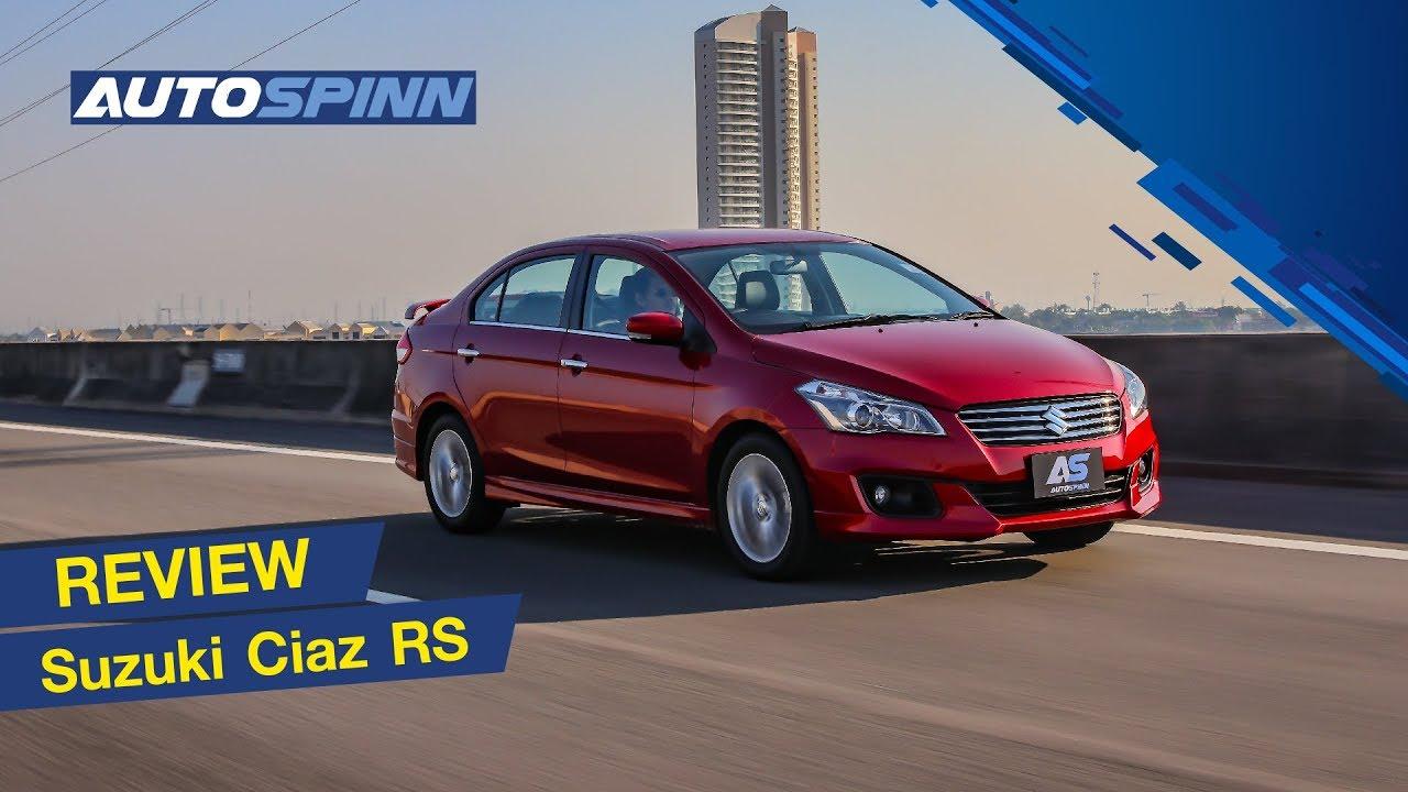 [Test Drive] รีวิวทดสอบ Suzuki Ciaz RS อีโคคาร์ซีดาน ยอดนิยม