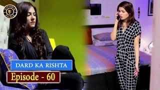 Dard Ka Rishta Episode 60 - Top Pakistani Drama