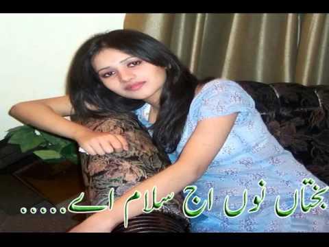 M.sufian chak bega(17)