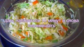 Салат из свежей капусты от Нади