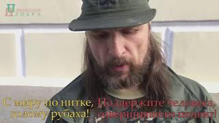 СИСТЕМА РУШИТСЯ. Нужна реабилитация Илье Чугаеву!!!