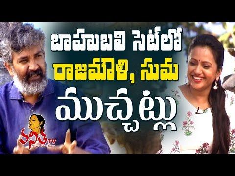 Suma Interviews S.S.Rajamouli in Baahubali 2 Movie Set || Vanitha TV