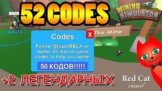 видео Промокоды Олдос