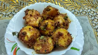 Khatte Aloo Recipe | Khatte Batate Recipe | Ramzan Special Recipes