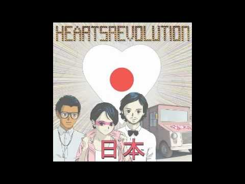 Hearts Revolution- Dance Till Dawn (AMWE Remix)