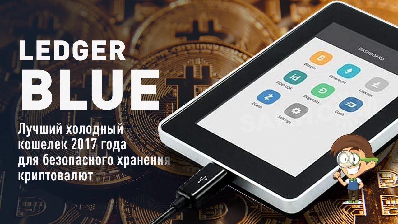 Работа онлайн продажа с банковской карты на биткоин
