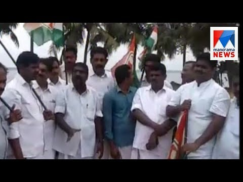 Youth congress hold march to transport minister's land | Manorama News