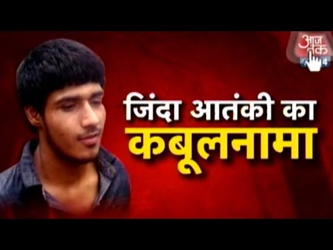 Confessions Of A Pakistani Terrorist: Mohammad Naved