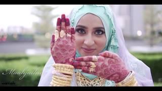 Indian Muslim Wedding | Muhamad Firdaus & Maahjathul Ehsan | Nikah
