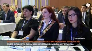 Сектор ИКТ - один из приоритетов развития Азербайджана