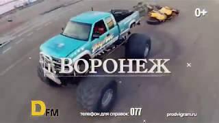 Экстрим Шоу Каскадёров в г  Воронеж 2017