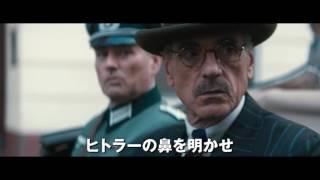映画『栄光のランナー/1936ベルリン』特報
