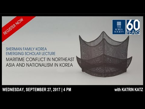 Sherman Family Korea Emerging Scholar Lecture