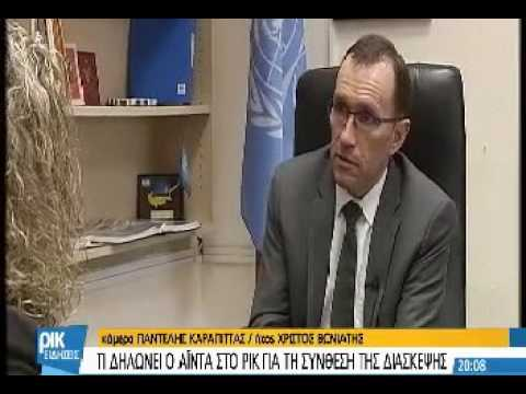Interview Espen Barth Eide CyBC, Part A 7.12.2016
