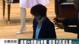 """林青霞60歲生日 再出書""""雲來雲去"""" 20141119 公視中晝"""