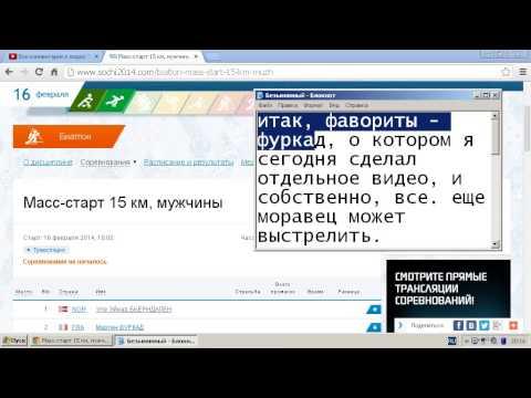 Биатлон в России и мире - самый популярный сайт о биатлоне