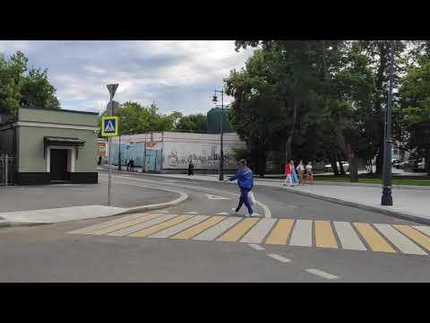Москва. Улица Остоженка.