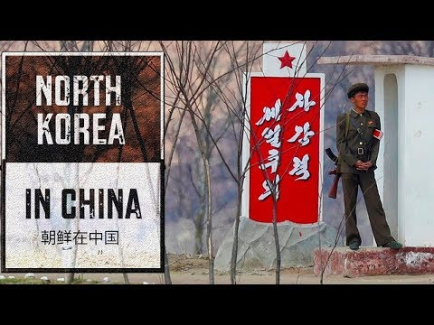 The North Korea in China - (Documentary 2018)