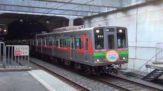 [60p]さよなら千葉NT鉄道9000形 北国分駅にて