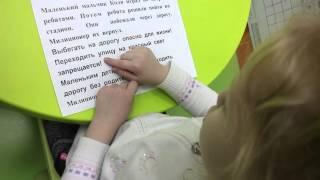 Чтение по методике С.Полякова