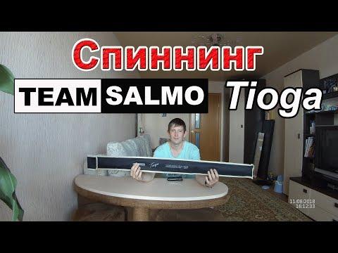Спиннинг Team Salmo Tioga 8 7. 30. Удилище спиннинговое для ультралайта, микроджига. TSTI4 732MF