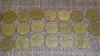 Продал 25 копеек 1996 года 230 гривен