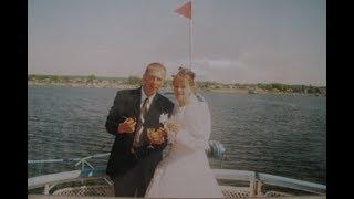 16 лет вместе