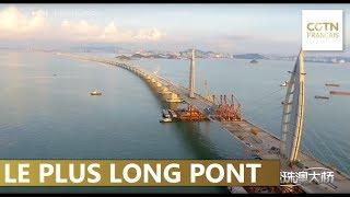 DOCUMENTAIRES - Le pont Hong Kong-Zhuhai-MacaoⅠ Partie 1