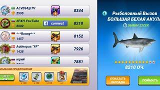 Запись \Стрим 35\. Легендарные рыбы на локации Средиземное море. Fishing Clash.