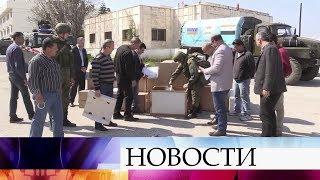 Сирийские врачи в Тартусе получили новое современное медицинское оборудование.