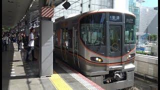 列車入線チャイムが鳴りながら大阪駅に到着するゆめ咲線に直通の大阪環状線内回り323系
