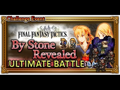 [FFRK] FFT By Stone Revealed | Ramza & Agrias - Riovanes Castle - Keep (Ultimate) #310