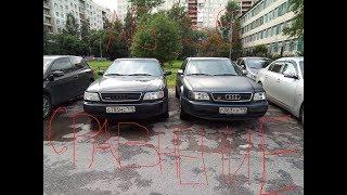 Сравнительный Тест Audi A6 С4 2.8 Quattro И Audi S6 C4