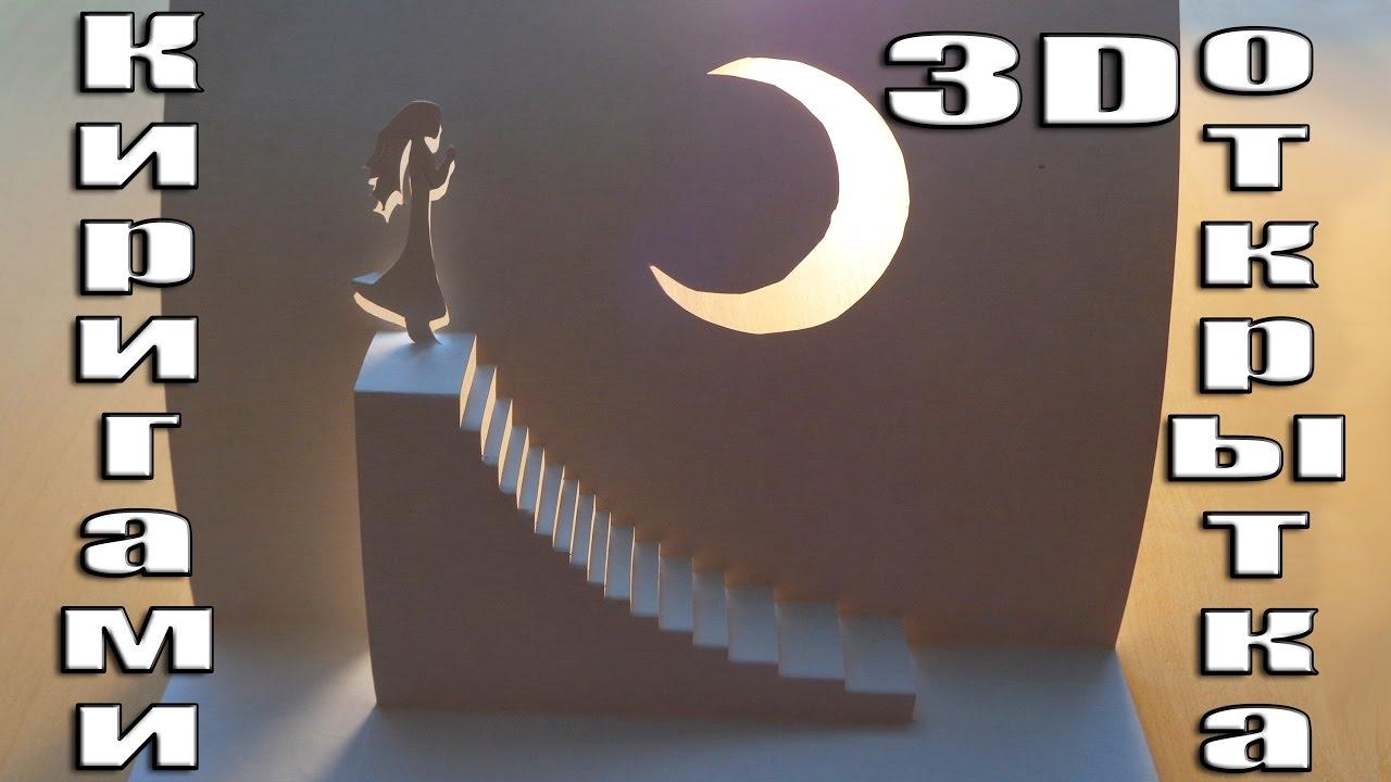 Как украсить стол на день рождения ребёнка - 8 главных 11